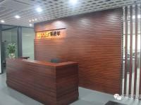 深圳市乐派尔科技有限公司诞生记